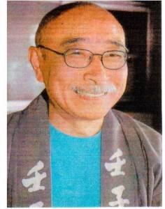 内藤恒雄 会長